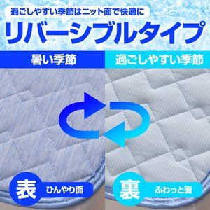 敷きパッド ひんやり 史上最強のいちばん冷たい クール 敷パッド Q-MAX0.5 強力接触冷感 ひんやりマット 冷却マット 夏物 セミダブルサイズ SD|niceday|05