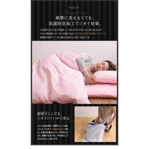 ホテルタイプ 掛け布団カバー 単品 ダブル|niceday|03