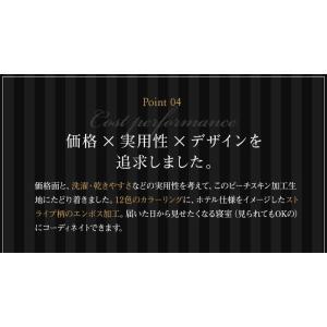 ホテルタイプ 掛け布団カバー 単品 ダブル|niceday|04