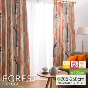 窓を飾るカーテンシリーズ インファラ FOREST(フォレスト)幅200cm×丈205〜260cm(1枚 ※5cm刻み) 遮光2級 遮熱 保温|niceday
