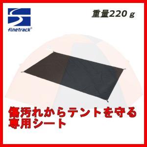 ファイントラック フットプリントカミナドーム2用 FAG0114|niceedge