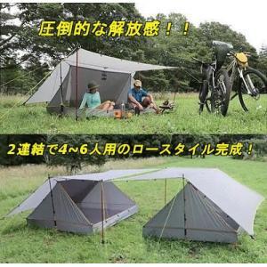 独創的タープ、ニンジャタープと組み合わせて使うテントです。 お届けするのはテント本体のみです。(2枚...