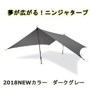 ニンジャタープ NinjaTrap(パーゴワークス)|niceedge
