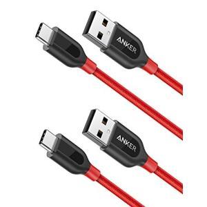 【2本セット】Anker PowerLine+ USB-C & USB-A 2.0 ケーブル (0....