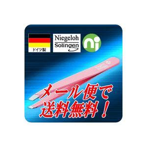 【メール便で送料無料】『Niegeloh(ニゲ...の関連商品3