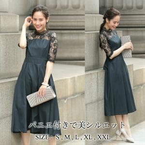 ※少しゆとりのあるデザイン。普段着用されている日本サイズか、ワンサイズ下をオススメ致します。 S:着...