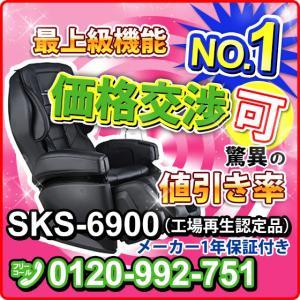フジ医療器 マッサージチェア AS-1000 BK AS最上級グレイド品 ブラック色 サイバーリラックス 新古品 カード決済OK
