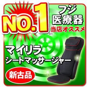 マッサージシート MRL-1000 マイリラ|nicgekishin