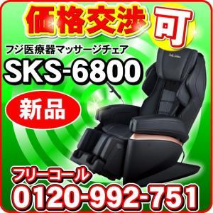 リラックスソリューション SKS-6800(BK) 新品 フ...