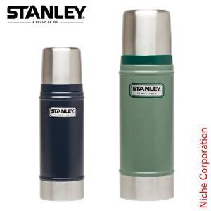 STANLEY スタンレー クラシック真空ボトル 0.47L  01228-032  01228-037