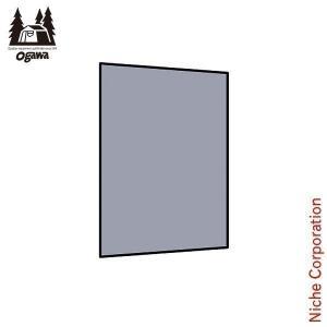 オガワキャンパル ( ogawa ) PVCマルチシート パラディオ56用 ( 1409 ) キャンプ用品 アウトドア用品|niche-express