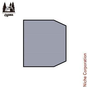 オガワキャンパル ( ogawa ) PVCマルチシート ポルヴェーラ34用 ( 1411 ) キャンプ用品 アウトドア用品|niche-express