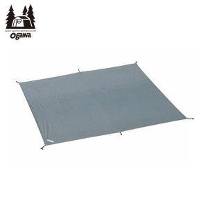 オガワキャンパル ( ogawa ) PVCマルチシート 300×300用 ( 1412 ) キャンプ用品 アウトドア用品|niche-express