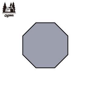 オガワキャンパル ( ogawa ) PVCマルチシート ピルツ9用 ( 1414 ) キャンプ用品 アウトドア用品|niche-express