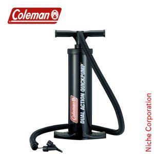 コールマン coleman デュアルアクション クイックポンプ 170-6829 | アウトドア キャンプ 用品 キャンプ用品|niche-express