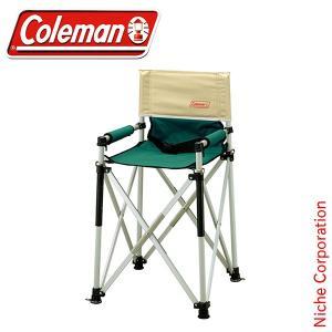 コールマン coleman キッズスリムキャプテンチェア (グリーン/ベージュ)[170-7543][ チェア | アウトドア チェア | イス ]|niche-express