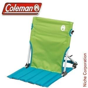 コールマン coleman|コンパクトグランドチェア(ライム)|COMPACT GROUND CHA...