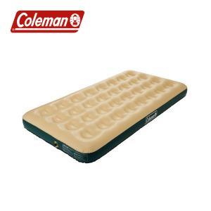 コールマン コンフォートエアーマットレス/S [170A6487] Coleman  軽量、コンパク...