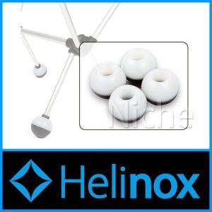 Helinox ヘリノックス チェアボールフィート(4PCS)  1822191|niche-express