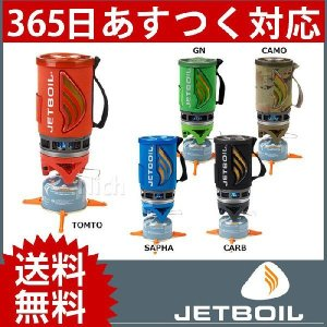 JETBOIL(ジェットボイル)ジェットボイル PCS FLASH #1824329 mont-bell