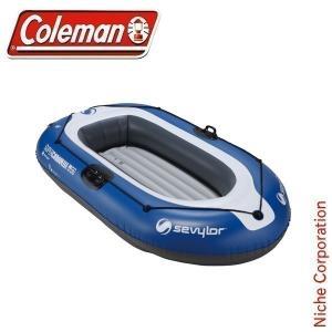 コールマン coleman スーパーカラベルTM 2人用コンボ [2000009247]ボート|インフレータブルボー|niche-express