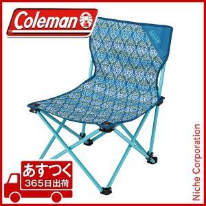 コールマン ファンチェア (フォリッジ/ブルー) ( 2000022004 )|niche-express