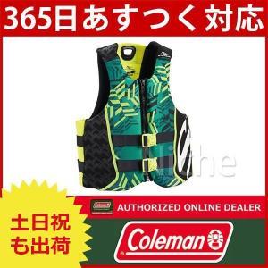 コールマン V1 メンズ (グリーン M) ( 2000022181 )[nocu]