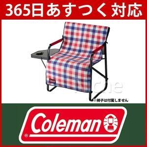 Coleman コールマン フリースチェアカバー(レッドチェック)  2000026534[nocu]|niche-express