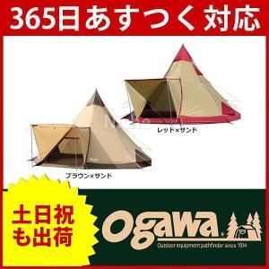 小川キャンパル ピルツ23 (2797) キャンプ用品|niche-express
