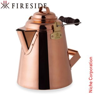 グランマーコッパーケトル(大)  [28349]たっぷりのお湯を素早く沸かす風合い豊かな銅製のケトル...