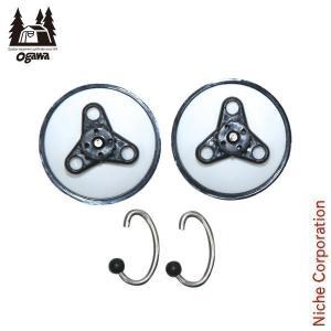 オガワキャンパル ( ogawa ) タープ用吸盤フック ( 3199 ) キャンプ用品|niche-express