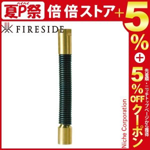 [B]ユニバーサルスプリング [ 4475D ] [ ファイヤーサイド fireside ]