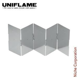 大型分離型シングルバーナーの炎を風からガードするウインドスクリーンWIDE UNIFLAMEテーブル...