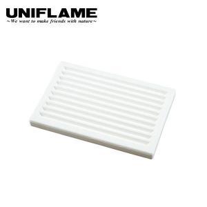 UNIFLAME ユニフレーム ユニセラ 主壁セラミック(1枚)  615522 キャンプ用品|niche-express