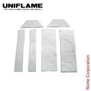 【連休中休まず出荷】 ユニフレーム UNIFLAME ユニセラ用 断熱材セット キャンプ用品|niche-express