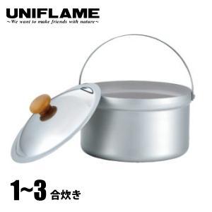 ライスクッカーミニDX [ 660331 ] ・お米と水の加減が分かりやすい目盛り付き ・難しい火加...