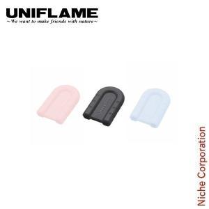 【連休中休まず出荷】 UNIFLAME ユニフレーム ちびパン シリコンハンドル ブラック  666425 キャンプ用品|niche-express