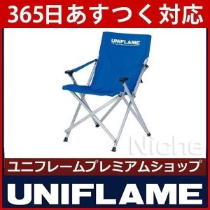 ユニフレーム UFチェア100 ネイビー  680292