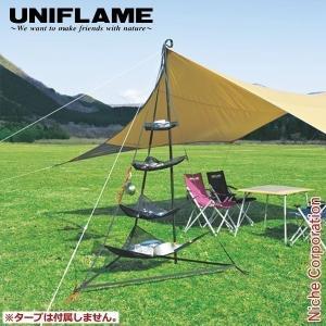 ユニフレーム REVOラック [ 681503 ] [ オートキャンプ テント タープ 関連品 キャンプ用品  SA]|niche-express