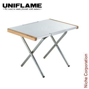 ユニフレーム 焚火テーブル ( 682104 )|niche-express