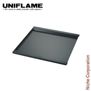 ユニフレーム ファイアグリル ラージ エンボス鉄板  [683163]UNIFLAME ワイドな鉄板...