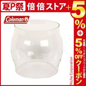 コールマン coleman グローブ#660 [ 690A0581 ]  アウトドアなら オートキャンプ 用品 のニッチ!|niche-express