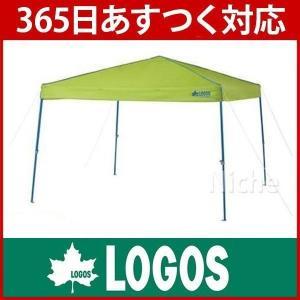 ロゴス Qセットパイピングタープ 300-N ( 71661007 ) キャンプ用品|niche-express