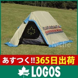 ロゴス ナバホTent Type-A ( 71806503 )[nocu]