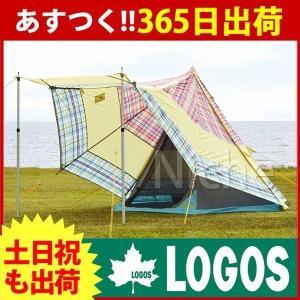 キャッシュレスポイント還元 LOGOS ロゴス チェッカーTepee マジックキャノピー 220  71806514 キャンプ用品|niche-express