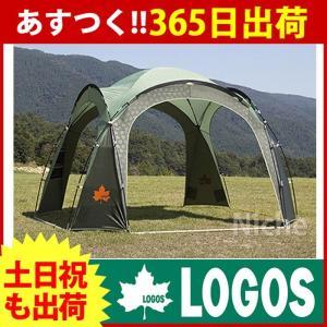 ロゴス neos アーチLINKシェルター ( 71808003 )