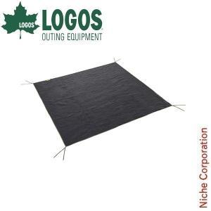 ロゴス テントぴったりグランドシート・XL ( 71809709 )