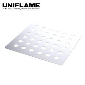 ユニフレーム UNIFLAME ファイアグリル用ロストル 底板|niche-express