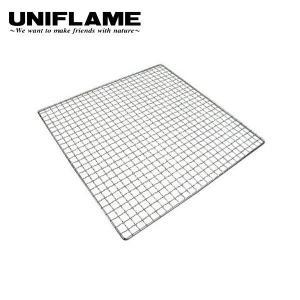 ユニフレーム UNIFLAME ファイアグリル用 焼き網  [721711]UNIFLAME ファイ...