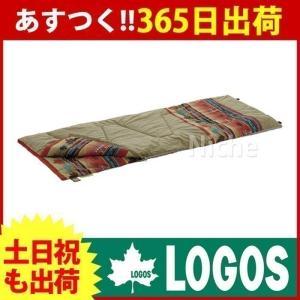 ロゴス 丸洗い寝袋ナバホ・6 (抗菌・防臭) ( 72600640 )